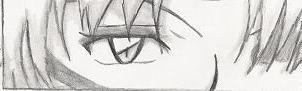 IY: Eye See You by EerieBean