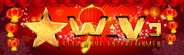 Starwave Logo Lny by StarWaveEnt