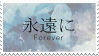 {deco-stamp} forever by Andrew-Bruh