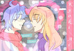 Kyojiru and Akimari