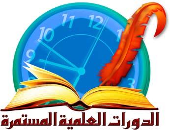 Doraat Logo by likhalid