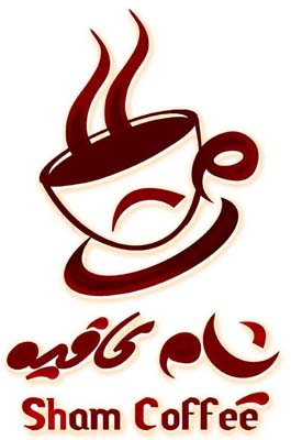 Sham Coffee by likhalid