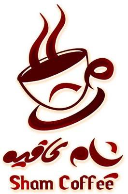 Sham Coffee by likhalid