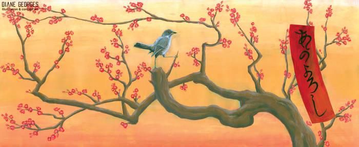Hanafuda-plum blossom