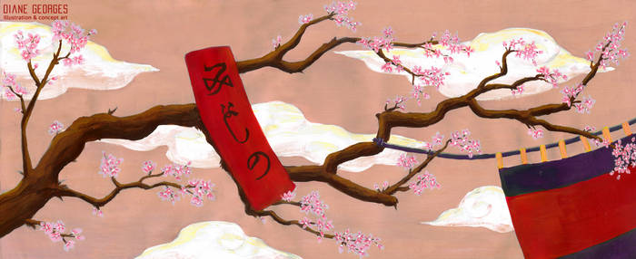 Hanafuda-cherry blossom