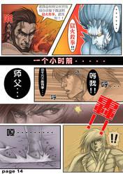 The Lost Legend page 14 by seehau
