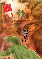 The Lost Legend page 15 by seehau