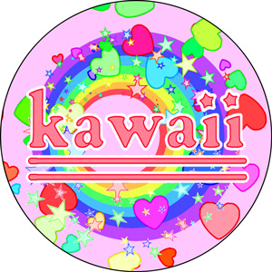 Kawaii button by GregoriusU