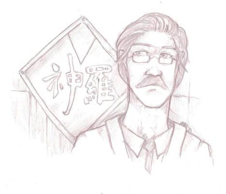 Unfinished: Professor Gast