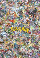 Pokemon Poster