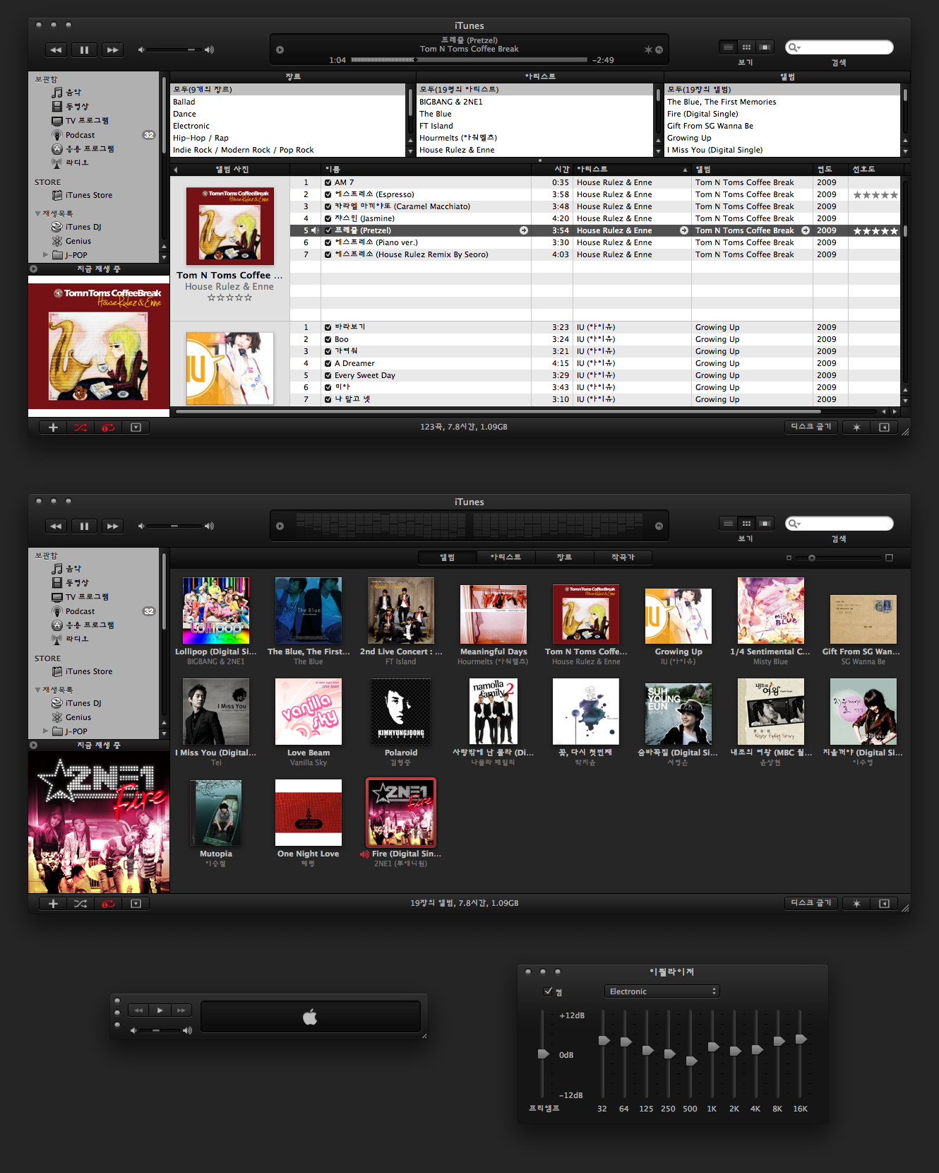Preview - Silent Night iTunes by DaHLiA-7