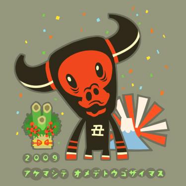 the year of the Ox by tsutsu-di