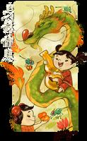 Dragon Year: Health by Fairygodflea