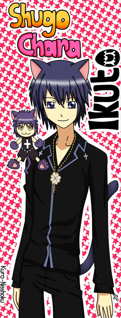 Ikuto Bookmark (Set 1, 1/4) by Kuro-Nisshoku