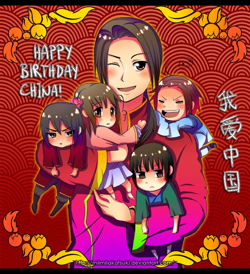 Happy Birthday CHINA- Asia By Miimiiakatsuki On DeviantArt