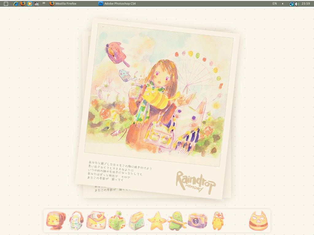 Merry Go Round beta screenshot by Raindropmemory