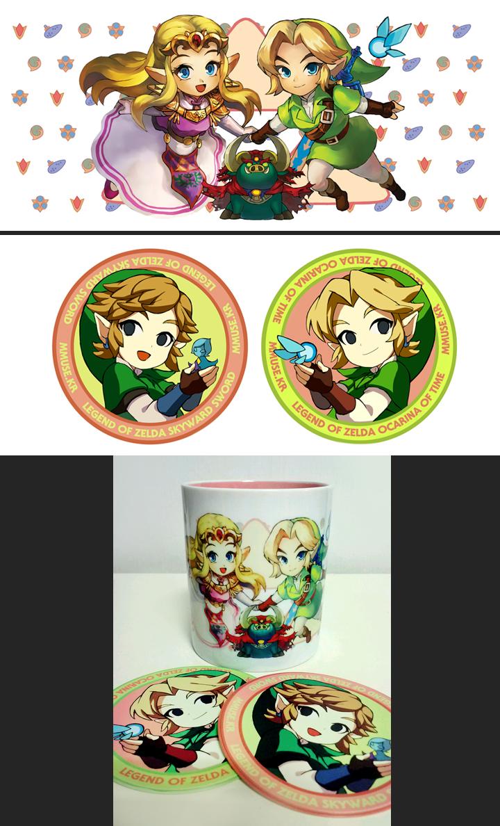 zelda ot mug cup by muse-kr