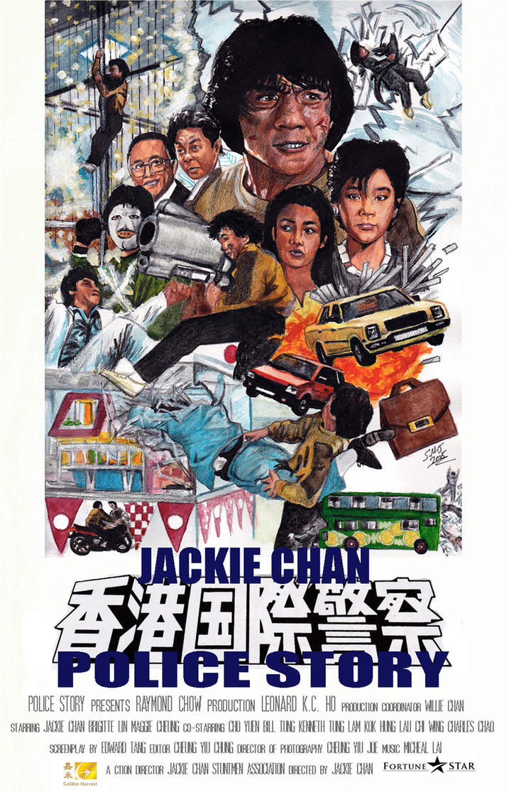 Jackie Chan Police Story 30th Anniv. Poster by smjblessing