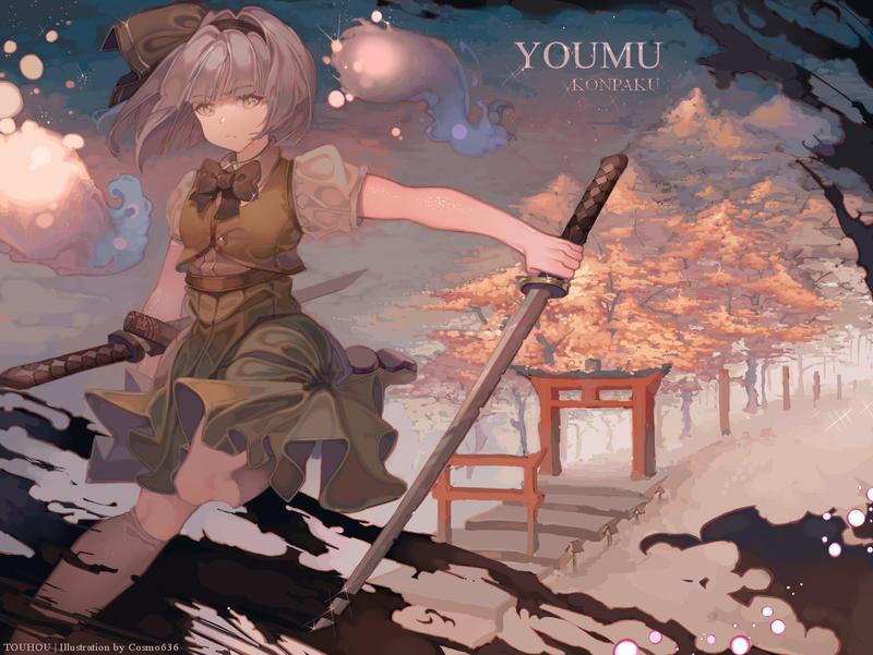 Youmu|Touhou by cosmo636