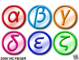 Six talismans by vcfgr