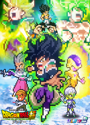 DragonBall Super: Broly Poster 2 (ULSW2) by qsab101