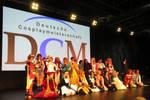 DCM at Dokomi II