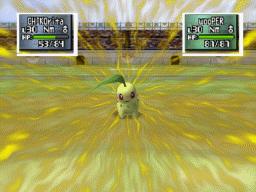 Chikorita using Giga Drain in Stadium 2. by PokemonOnlineGames