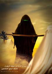 LADY ZAINAB by ALZAINABYAH