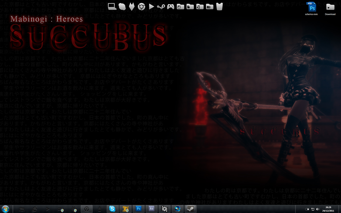 succubus backgrounds and images - photo #19