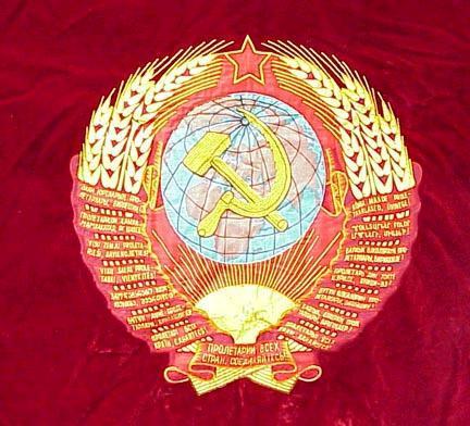 Soviet Desktop by Vulpes-Erratum