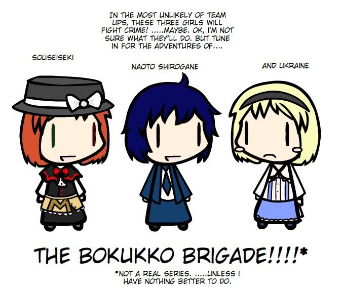Bokukko