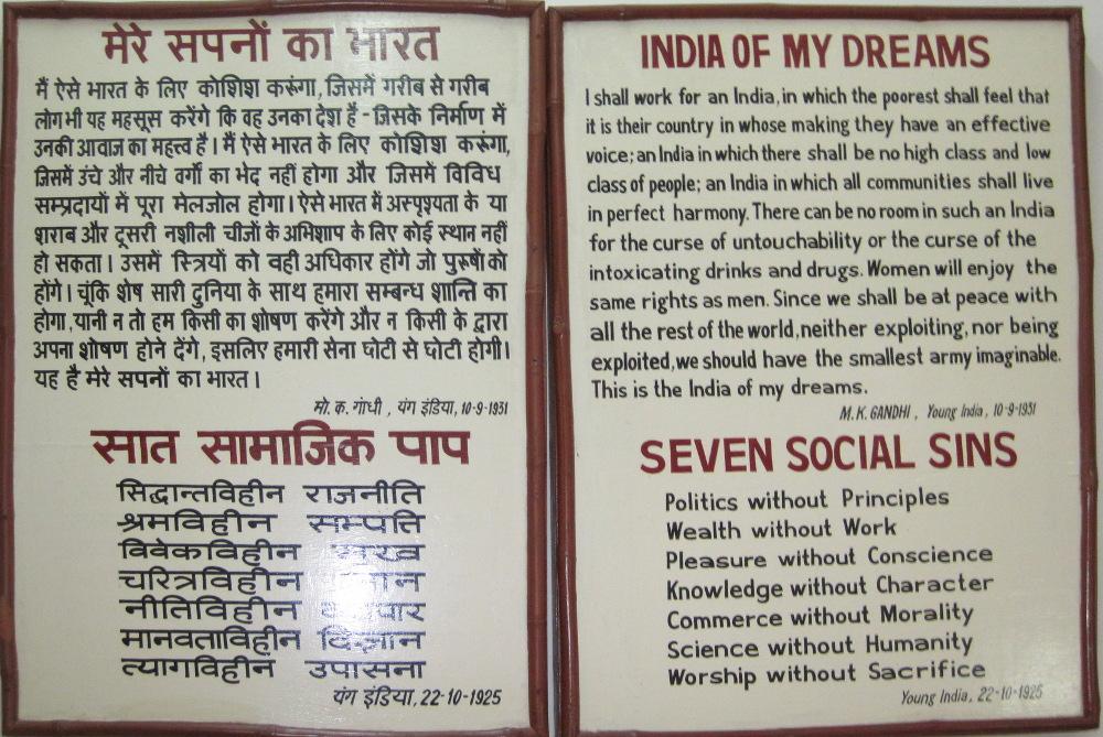 Words of Gandhi by hotmetal53