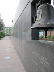 Jewish Holocaust Museum - wall