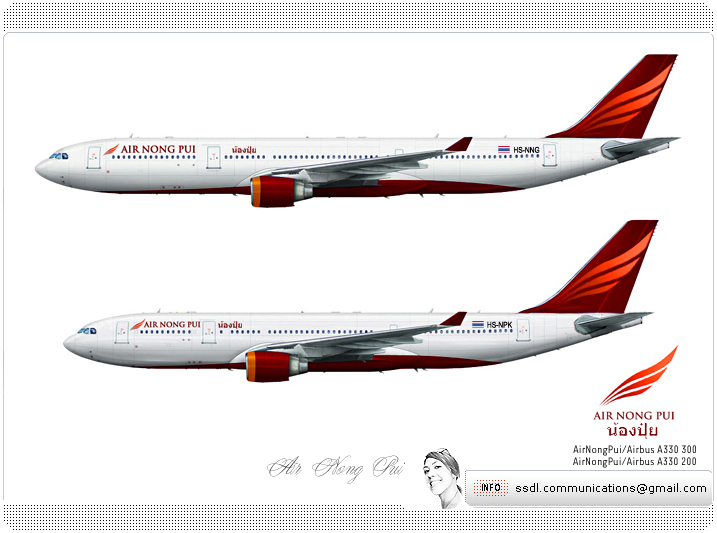 Air Nong Pui Livery Concept By Superstardeluxe On Deviantart
