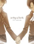 SnK: 30 Days of EreRi