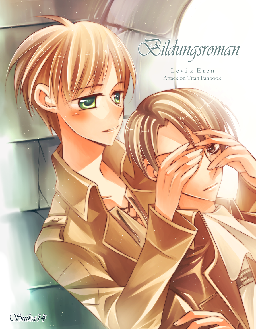 Cover - Bildungsroman Front Sample Small by yummy-suika
