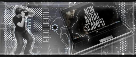 Cyberphobia by LouneRouge