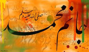 Prophet Mohamed S.A.W.S.