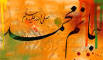 Prophet Mohamed S.A.W.S. by IslamicArts