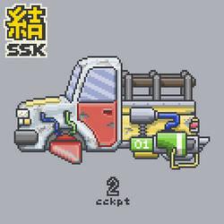 2cckpt by SSK-3k