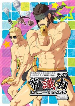 Banana is a weapon by Hinoe-0
