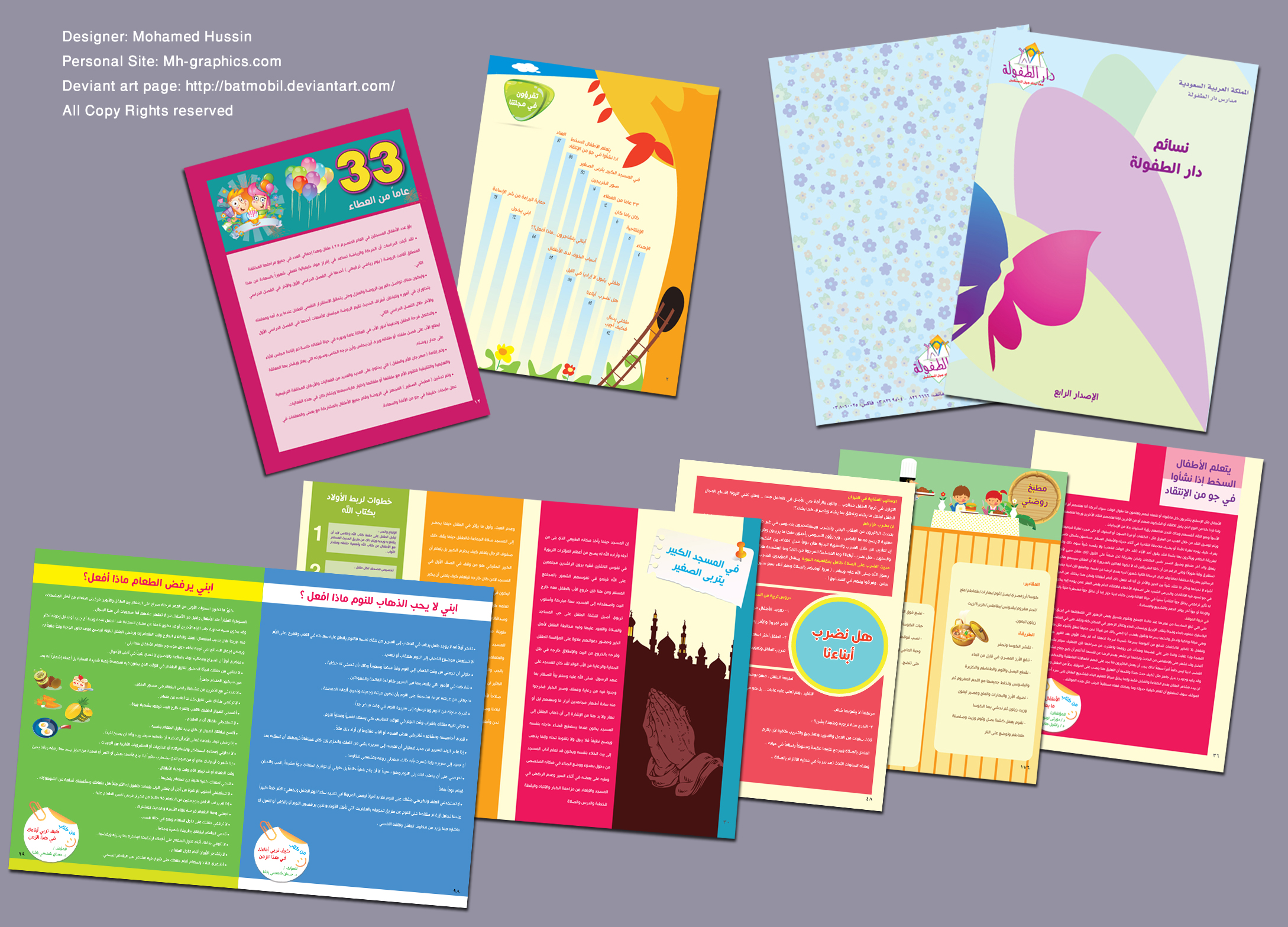 how to produce a school magazine