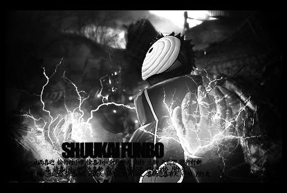 Tobi - Shuukai Funbo black and white by Marko-Saaresto
