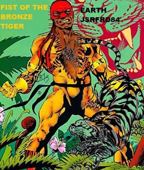 Bronze-Tiger-IRON FIST AMALGAM