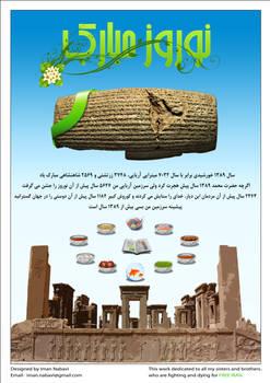 Happy Norouz by imanwow