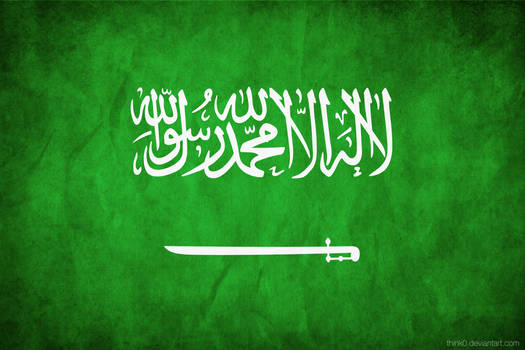 Saudi Arabia Grungy Flag