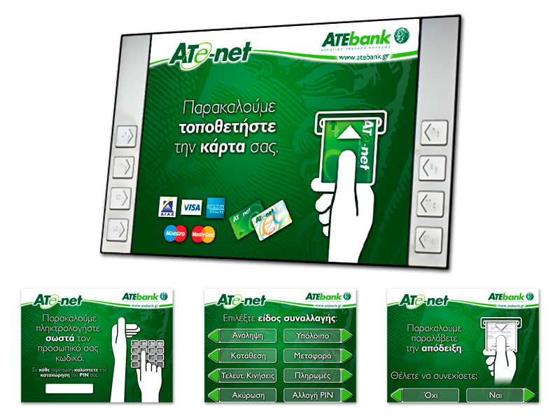 ATEbank #