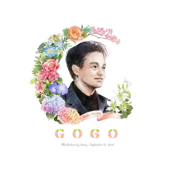 2016-9-12 Gogo by amoykid