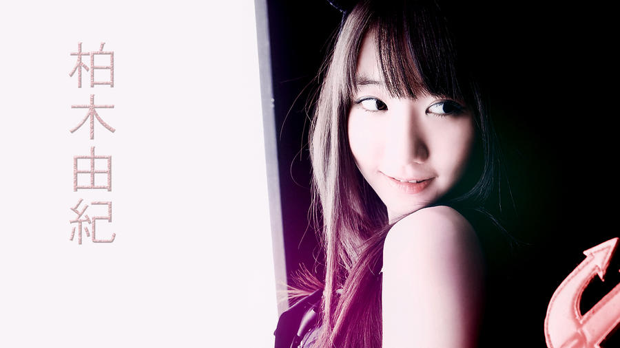 Yukirin Wallpaper by xJapalicious