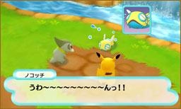 Pokemon Gates Dunsparce Mystery for mission by AllPokemonArts